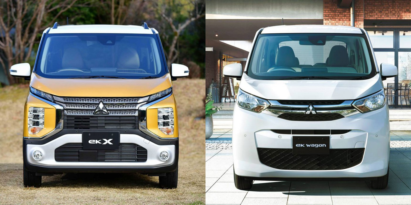 Mitsubishi eKX eKW