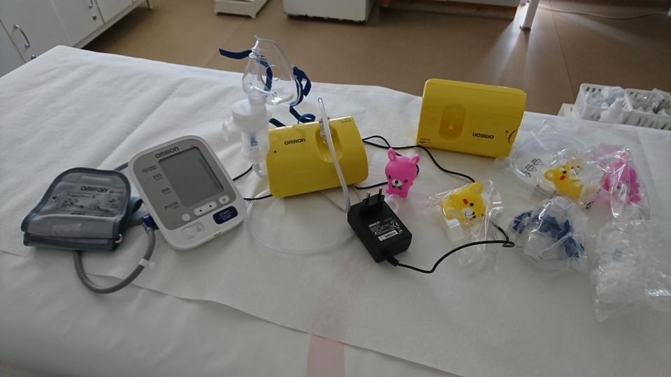 Siófoki Gyermekkórház